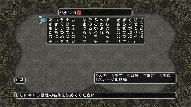File:Legasista screenshot-10.jpg