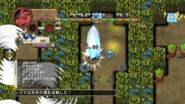 File:Legasista screenshot-30.jpg