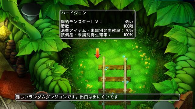 File:Legasista screenshot-50.jpg