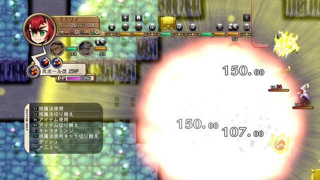File:Legasista screenshot-45.jpg