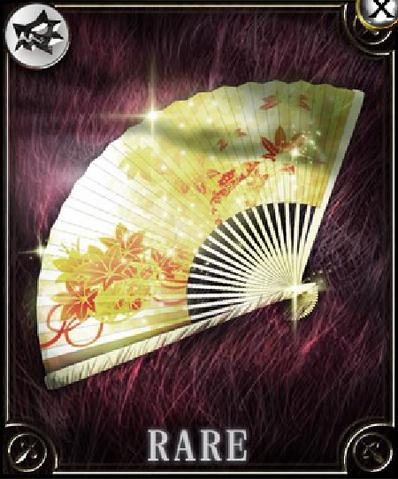 File:Lady Fan.png