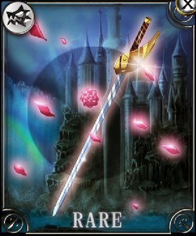 File:Rose Sword.png