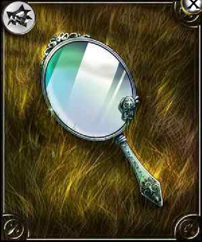 File:Sliver Mirror.png