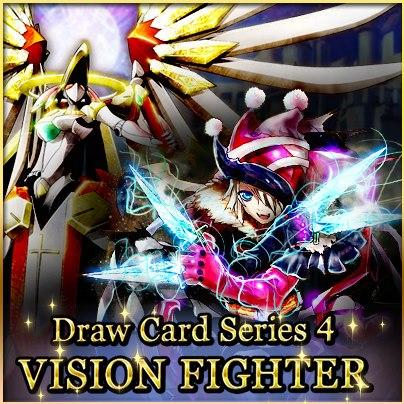 File:Vision Fighter.jpg