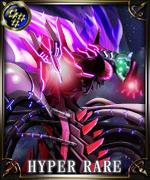 Dark Spirit Heranero