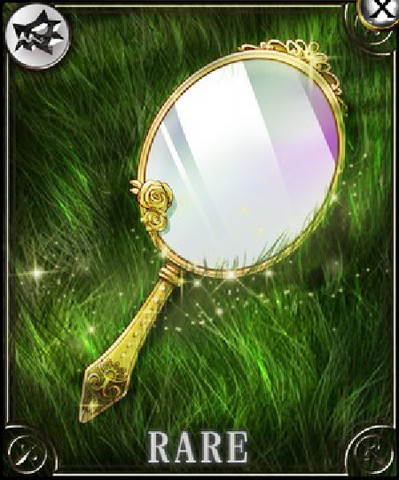File:Gold Mirror.png
