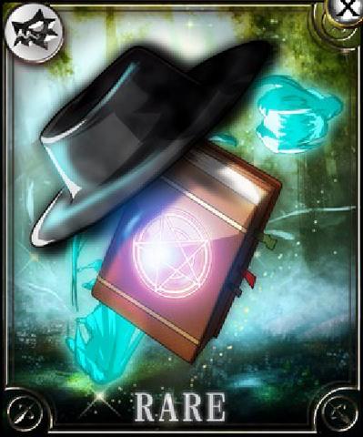 File:Magic Gear.png