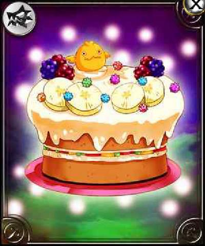 File:Magic Cake.png