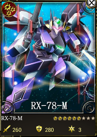 File:RX-78-M.png