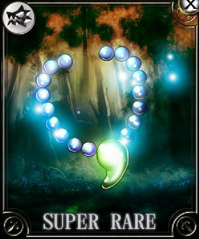 File:Magic Bead.png