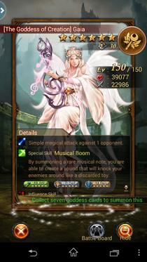 Gaia | Legend Online - Pocket Edition Wiki | FANDOM powered by Wikia