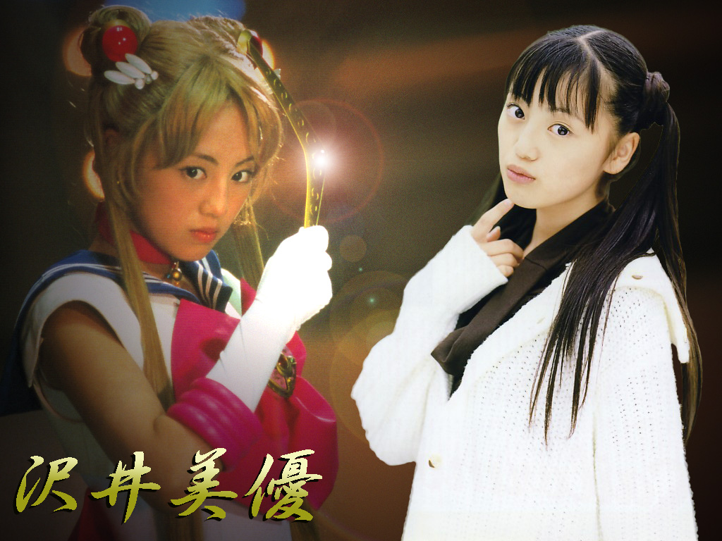 Bishoujo Senshi Sailor Moon Live Action Gallery Tsukino Usagi WP