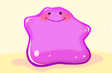 Ditto blush