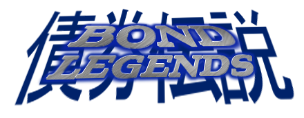 File:BOND Legends Logo.png