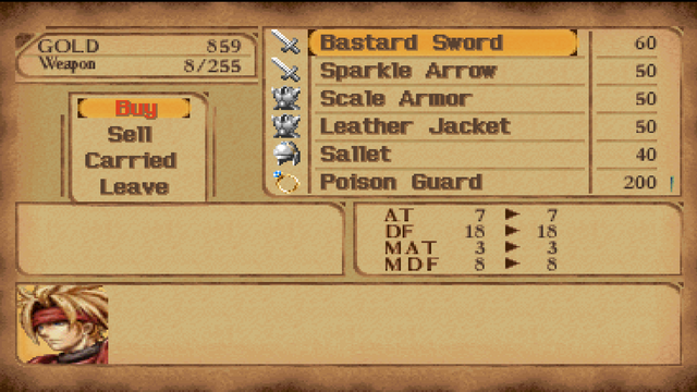 File:Bastard Sword in Equipment Shop Bale.png