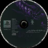 TLOD DISC3 JAP