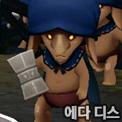 File:Hypit Fighter.jpg