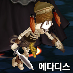 File:Small Phantom Soldier.jpg