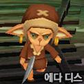 File:Red Goblin.jpg