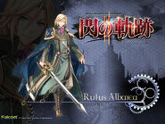 Rufus albarea sen2 wallpaper