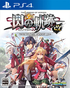 The Legend of Heroes- Sen no Kiseki- Kai