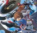 Zero no Kiseki Original Soundtrack