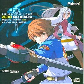 Zero ost mini - black edition cover