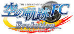 Sora no kiseki fc-evolution logo