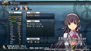 Elise's Status Screen