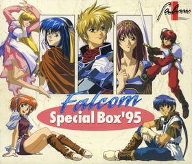 Falcom Special Box 95 Cover