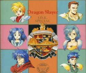 Dragon slayer jdk special cover