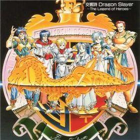 Symphonic poem ds-tloh cover