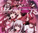 Zero no Kiseki Evolution SOUNDTRACK - Special Edition