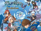 Ao no Kiseki EVO Original Soundtrack