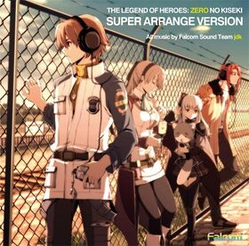 Zero super arrange soundtrack cover