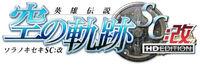 Sora no kiseki sc-kai hd-edition logo
