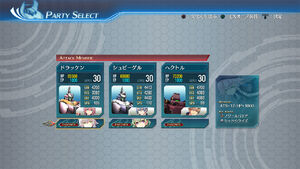 CS3 Knights Party Select