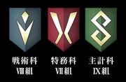 Thors Reeves Classes Logos CS3