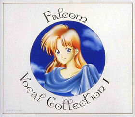 Falcom vocal collection 1 cover