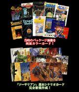 Dragonslayer-chronicle-cards