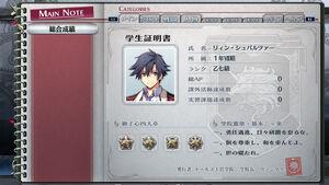Sen no kiseki notebook main page