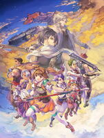 Sora no kiseki SC hd-kai non-logo cover