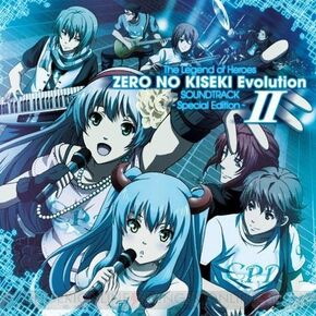 Zero-evo soundtrack special edition 2 cover