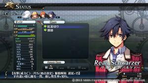 Rean default status sen
