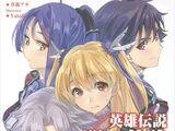 Sen no Kiseki: Mental Cross Link