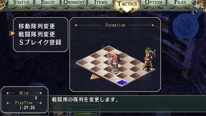 Tactics - 3rd HD