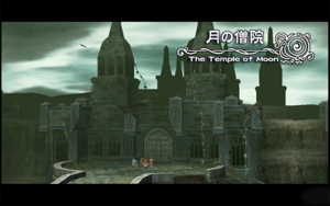 Temple of Moon Zero-EVO