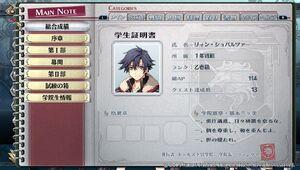 Sen no kiseki 2 student notebook