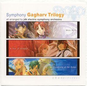 Gagharv Symphony Cover