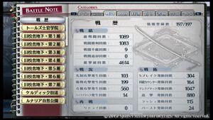 Battle note sen